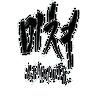 4 Minute Logo